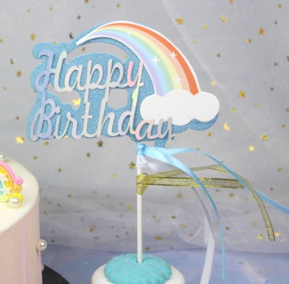 Glitter Blue Rainbow Happy Birthday Cake Topper Design Craft