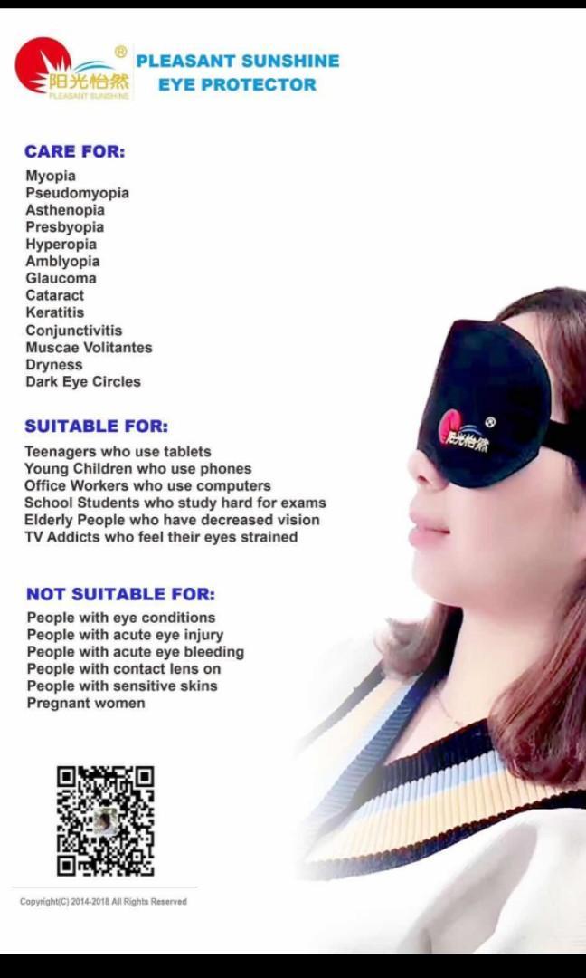 Herbal Eye Mask (Reuseable)
