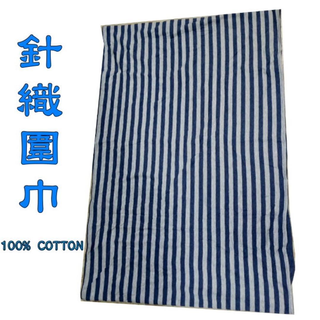 特力屋/出清/HOLA/針織圍巾組/只有2條/要買要快/雙面加寛加長84*55cm ,100%棉保暖圍巾