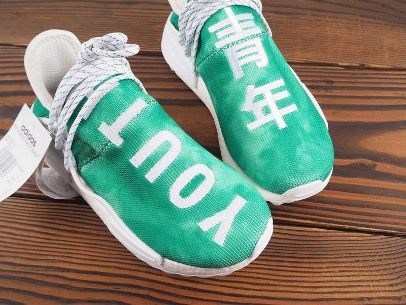 60b7b29d8 Pharrell Williams x Adidas NMD Hu China Exclusive Friends   Family ...