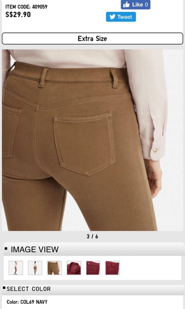 c912a8a97c UNIQLO Leggings Pants, Women's Fashion, Clothes, Pants, Jeans ...