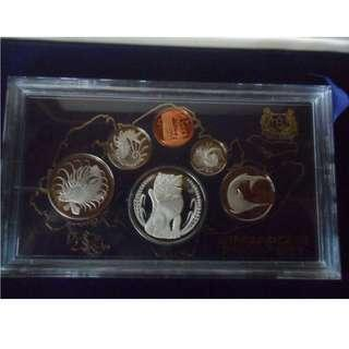 1983 Singapore Proof Coin Set,.