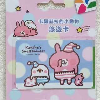 售台灣卡娜赫拉的小動物悠遊卡
