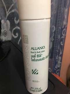 Allano lotion from amway