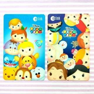 SET of Tsum tsum Ezlink Card
