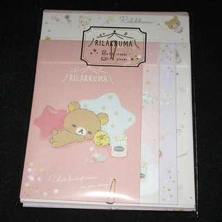 San-X 日本正版 Rilakkuma 鬆弛熊 輕鬆熊 信紙 信封 (Party)