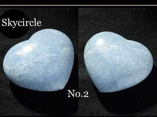 天然水晶 海藍心形石 心形晶石 能量 轉運 消磁 新年 豬年
