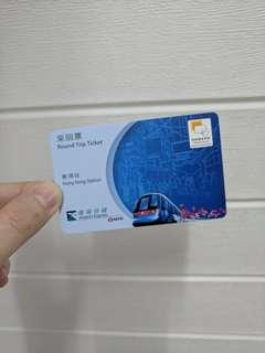 MTR Airport Express Hong Kong to Airport ticket