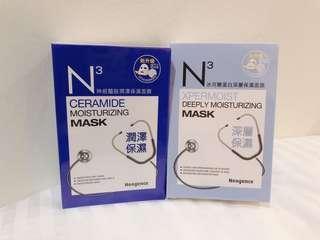 🚚 Neogence Face Mask