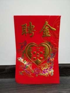 Pin jin betrothal red packet (huge)
