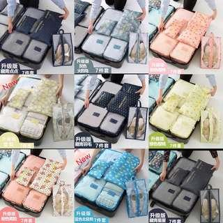 🚚 Travel Storage Bag Set Of 7 Pieces 😍$13.90 / Set