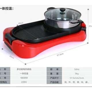 Electric grill and steamboat