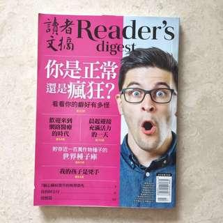 Reader's Digest Chinese - Oct 2018