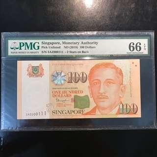 2018 Issue 000111 Binary Serial Number PMG 66 EPQ