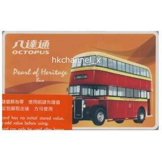 全新未開封 Pearl of Heritage Bus 2005 銷售版九巴巴士八達通卡