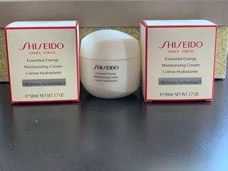 Shiseido moisturising cream 50mL