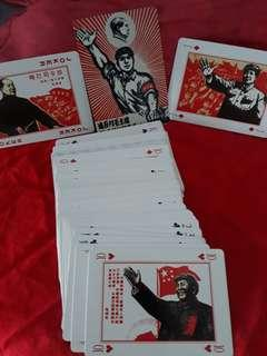 Playing cards(Mao Tse Tung)