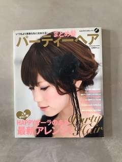 ✨日本雜誌 髮型書 有dvd✨