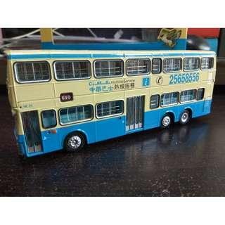 全新有盒有證書倒後鏡中華巴士中巴ML25都城嘉泰690線巴士模型