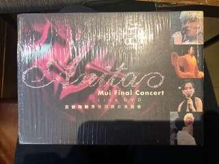 梅艷芳 - 百變梅艷芳1991告別舞台演唱會 (DVD)