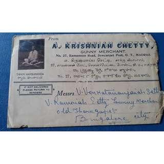 ADVERTISEMENT - 1930 - A.KRISHNIAH CHETTY , GUNNY MERHCANT - BRITISH INDIA POSTAL COVER , GORGE Stamps - bt182