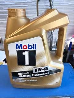 Mobil 0W-40