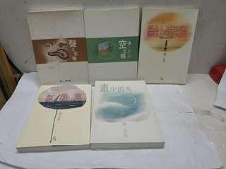 5本书.共收40元