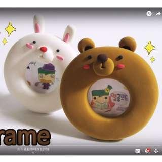 用AMOS輕黏土DIY 自製個性化相架 ( 品牌: AMOS, 韓國製造) 輕黏土 , 無毒原料, 安心使用)