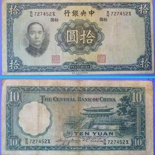 Currency Banknote China Republic 5 Yuan Dollars Note 1936 #218a Sig 5 Printer W&S CBC