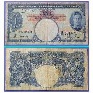 Currency Banknote Malaya 1 Dollar 1941 Type #11