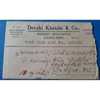 ADVERTISEMENT - 1936 - DEVSHI KHETSHI & CO., GUNNIES MERCHANTS  - BRITISH INDIA POSTAL COVER , GEORGE Stamps - bt184