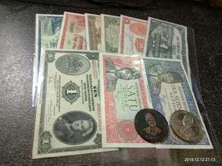 Sedia berbagai macam uang kuno kertas,  coin,  mahar