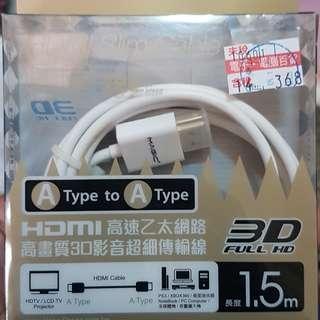 🚚 ⭕高級HDMI傳輸線