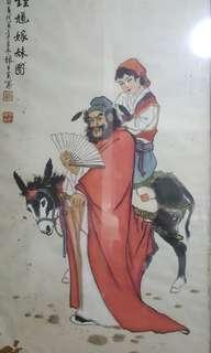 Chinese Painting 72 x 122