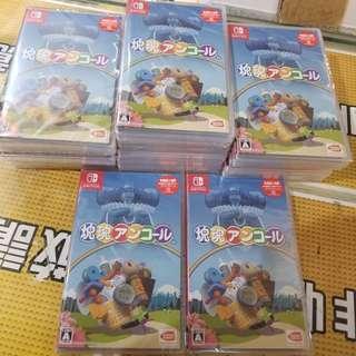(旺角 門市現貨全新 Switch Nintendo 塊魂 只售$199