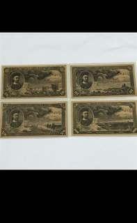"{Collectibles Item - Vintage Banknotes} Authentic【大清银行兌换券】20世紀80年代末期至90年代,北京印钞厂钢雕版复制,作为观賞币供愛好者收藏。一元,五元,十元,百元共四𣐀为一套,雕版菊花水印,背面篆体书有""中國北京""、覌賞币""字样,总共发行約一万套。县有艺术与收藏价值"