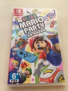 Super Mario Party with box 中文