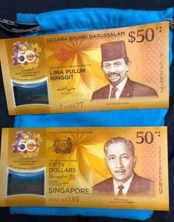 CIA 50 Singapore Brunei Commemorative Note - Limited pieces left only 🇸🇬🇸🇬🇸🇬🇸🇬