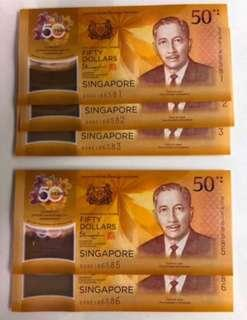 ❤️ Singapore Brunei Commemorative Note