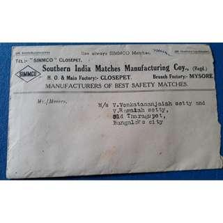 ADVERTISEMENT - Sothern India Matches Manufacturing Coy., - 1930 - BRITISH INDIA POSTAL COVER , GORGE  Stamps - bt188