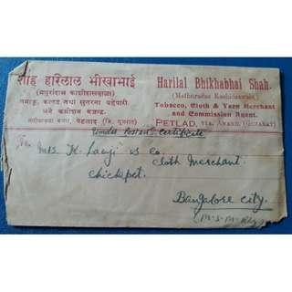 ADVERTISEMENT - HARILAL BHIKHABHAI SHAH -Tobacco Commission - 1930 - BRITISH INDIA POSTAL COVER , GEORGE  Stamps - bt189