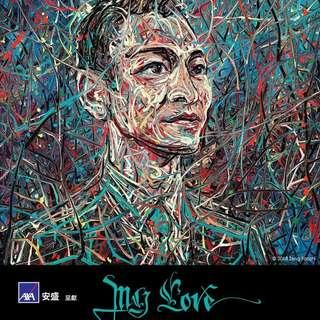 劉德華演唱會 My Love Andy Lau Concert World Tour 28/12 980 13 行 2連