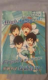 free!男子游泳部 小說