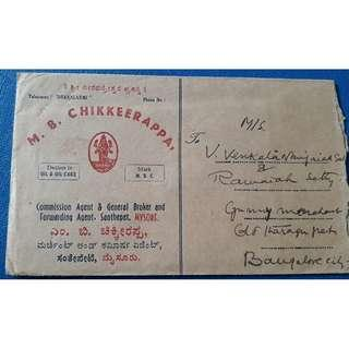 ADVERTISEMENT - M.B. CHIKKEERAPPA COMMISSION AGENT - 1948 - BRITISH INDIA POSTAL COVER , GORGE  Stamps - bt193