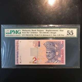 Malaysia RM2 ZB Replacement, 👑 King Among RM2 Replacement PMG Graded