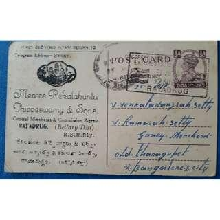 ADVERTISEMENT - THIPPESWAMY & SONS  - 1948 - BRITISH INDIA POSTAL COVER , GORGE  Stamps - bt197
