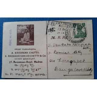 ADVERTISEMENT - KRISHNIAH CHETTY GUNNY MERCHANT - 1942 - BRITISH INDIA POSTAL COVER , GORGE  Stamps - bt199