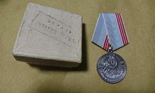 蘇聯 勞動獎章