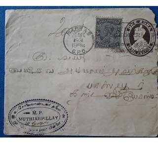 MADRAS - MUTHIAHPILLAY - 1931 - BRITISH INDIA POSTAL COVER , GORGE  Stamps - bt200
