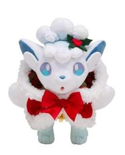 "Limited Edition 7"" Nintendo Pokemon Alola Vulpix Christmas Stuffed Toy"